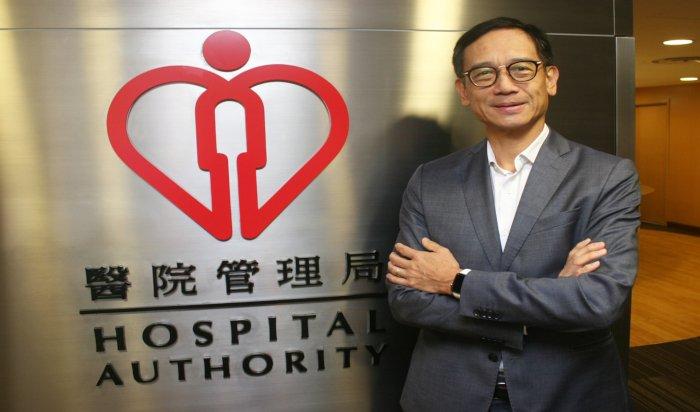 Die Entwicklung der Gesundheits-IT an der Hong Kong Hospital Authority