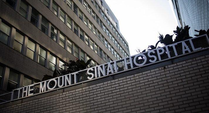 Mount Sinai erhält $6 Millionen-Geschenk für die Gesundheits-IT-gestützte Chirurgie suite